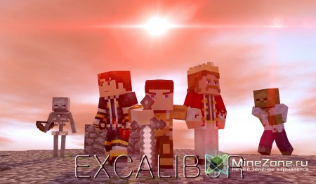 Excalibur - Episode I (Minecraft Animation)