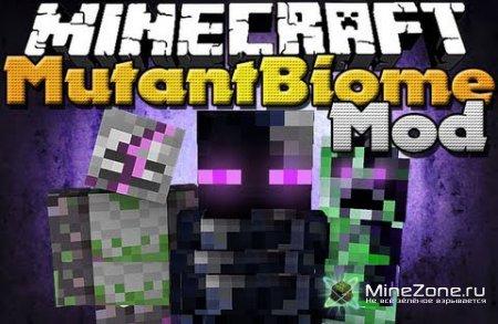 [1.5.1] Mutant Biome