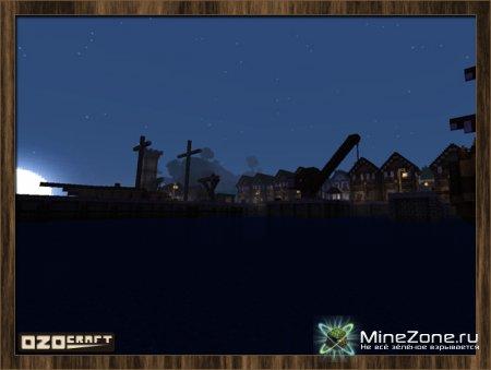 [Текстуры] [1.5-1.5.1-1.5.2] [32x32] Осенний OzoCraft!