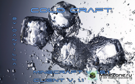 [1.5.1] Сборка ColdCraft