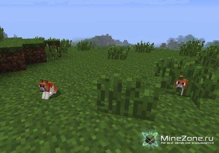 Invincible Hamster (1.5.1)