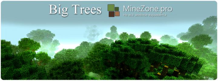 [1.5.2] BIG TREES