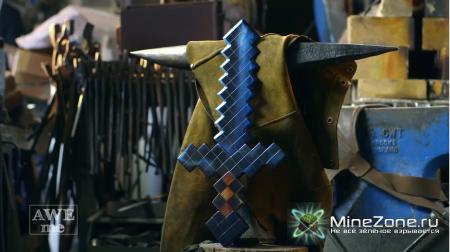 Forging the Diamond Sword - MAN AT ARMS