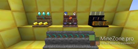 [1.5.2] Shelf