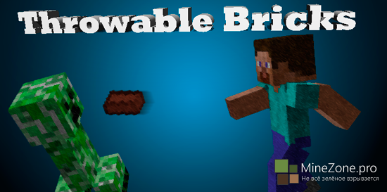 [1.5.2] [Forge] Throwable Bricks Mod v2.3.5.2