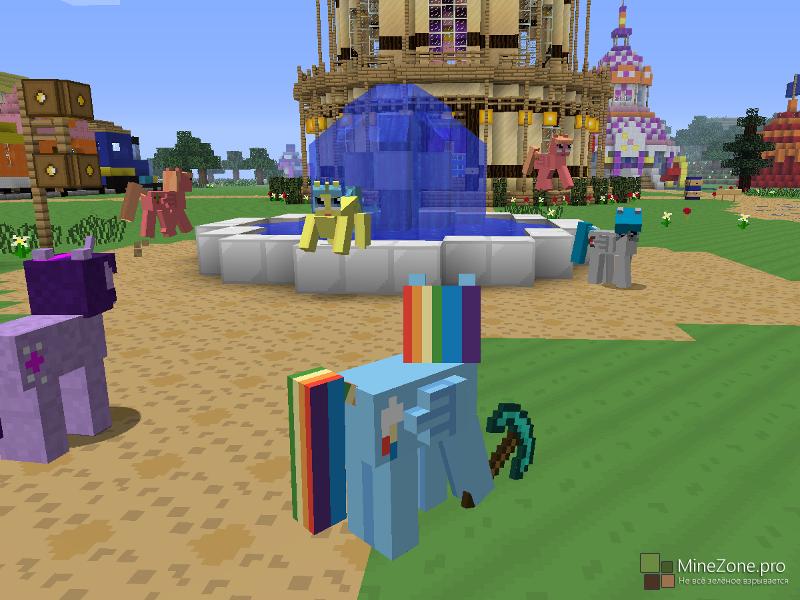 текстурпак my litle pony для майнкрафт 1.7.2 #10