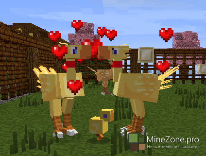 [1.5.2][FORGE]TOROJIMA'S CHOCOCRAFT 2.8.2 - EXPLORE YOUR WORLDS RIDING CHOCOBOS