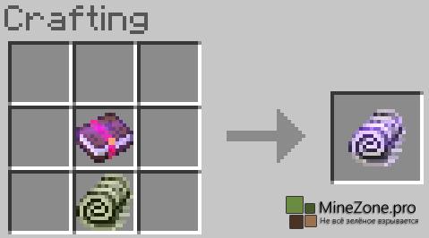 Зачем нужен стержень ифрита в minecraft