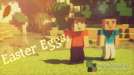 Easter Eggs (Minecraft Animation)