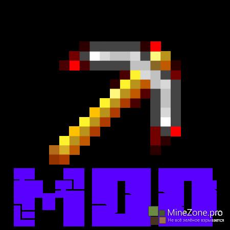 [1.5.1] UpToolsMod [Forge]