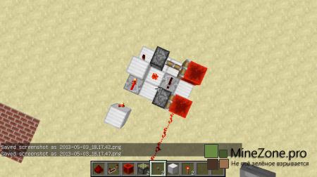 Новый Т-триггер для MineCraft 1.5.2 [Уроки по Minecraft]