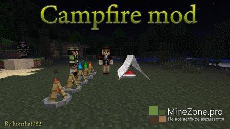 Обзор мода Campfire mod