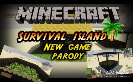 Minecraft в HD (мой новый Minecraft) тест строительства