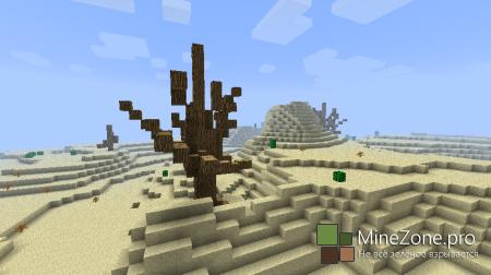 [1.6.4] BIG TREES
