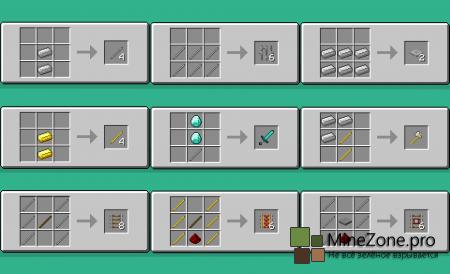 [1.5.2] Metal Rods
