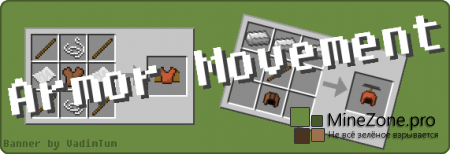 [1.5.2] Armor Movement Mod