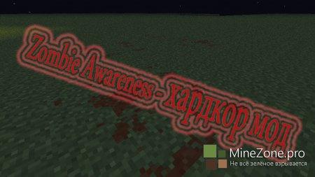 [1.5.2]Zombie Awareness - хардкор мод