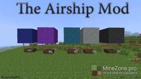 Обзор мода The Airship Mod