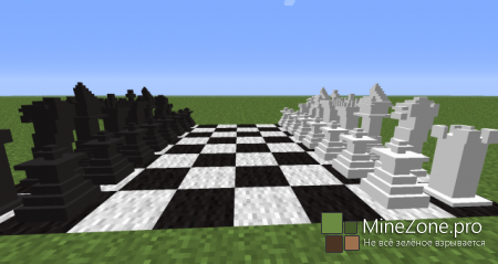 [1.5.2][FORGE][SSP][SMP] MINECHESS