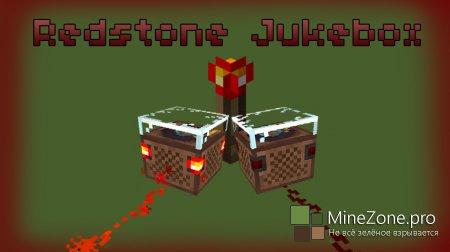 [1.5.2] Redstone Jukebox