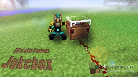 [1.5.2] Redstone Jukebox