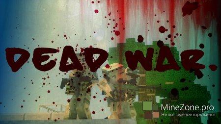 Minecraft Animation - Dead war
