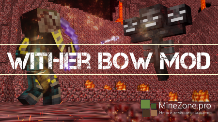 [Forge] [1.5.2] Wither Bow Mod