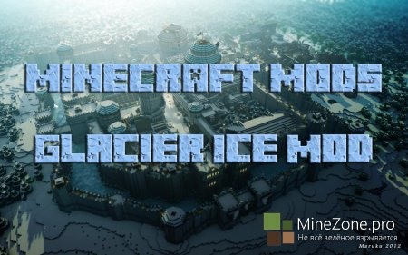 [1.5.2] Glacier Ice Mod
