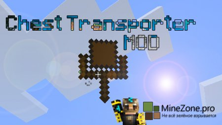[1.5.2] [Forge] Chest Transporter Mod
