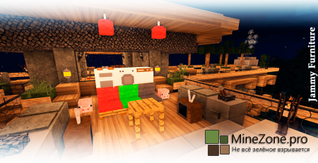 [1.5.2] [Forge] Jammy Furniture Mod! v4.4