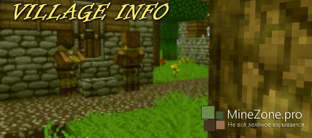 [1.9] Village Info