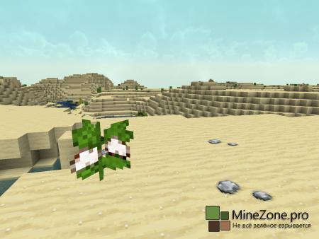 [1.5.2] Desert Cotton Plant Mod