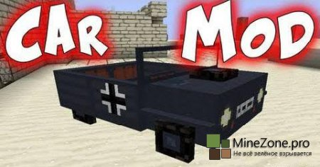 [1.5.2] THE CAR MOD V3.0