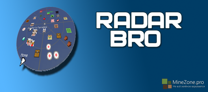 [1.5.2] RADARBRO (GUI MOB/PLAYER RADAR)