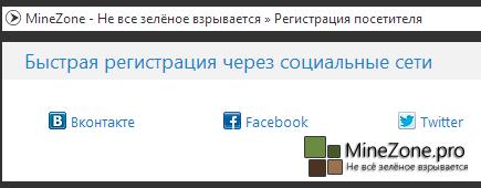 MineZone.pro - Нововведения июня