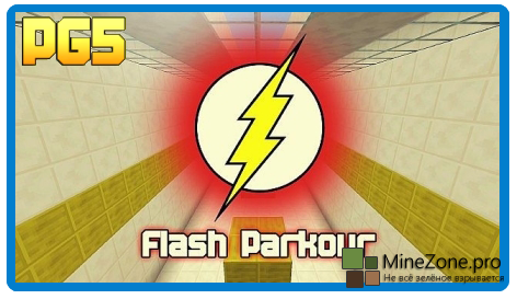 [Карта] Flash Parkour