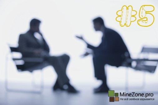 [Интервью][#5] Персона: Sir_oggi!