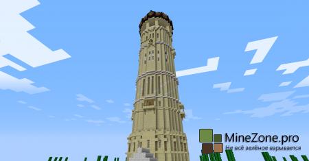 """""""Башня Света"""""""
