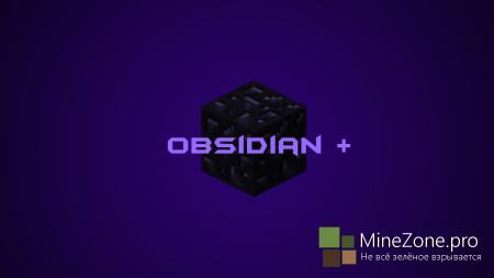 [1.5.2][Forge][SP] Obsidian+