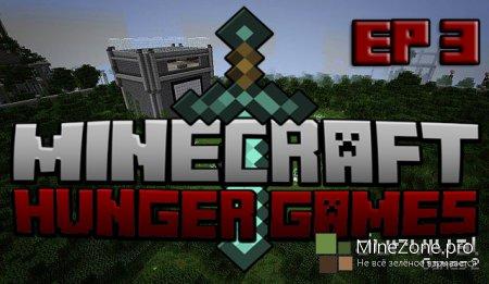 Minecraft Hunger Games #3 - ЭПИК ФЕЙЛ