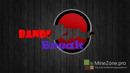 Bandi Break #1