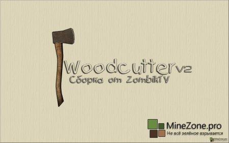 WOODCUTTER V2:Обновление!