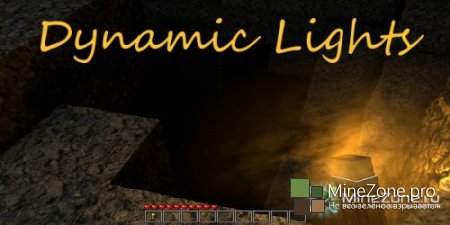 [1.5.2] Dynamic Lights