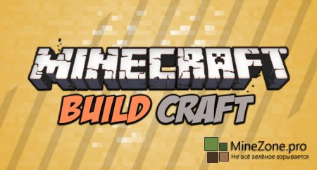 [Forge] [1.6.2] BuildCraft v4.0.1