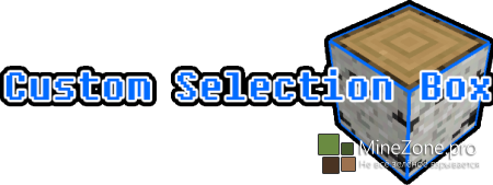 [1.5.2] Custom Selection Box