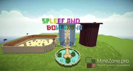 Spleef and Bow Arena - PvP map