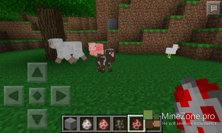 Minecraft Pocket Edition 0.7.0 Alpha [Android] [iOS]