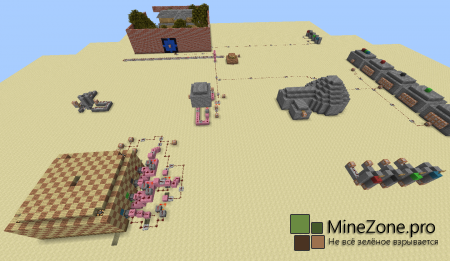 Эпичная перестрелка – ПВП карта для minecraft[1.5.2]
