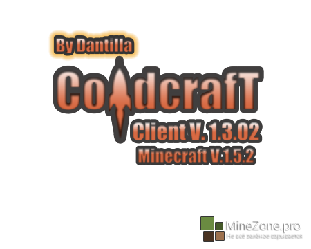 Сборка Coldcraft 1.5.2