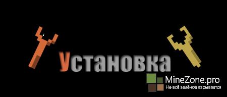 Сборка Coldcraft 1.5.2